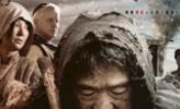中国电影海外之困:宣发渠道短缺 意识落后
