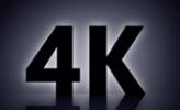 电影的分辨率:1K?2K?还是4K?