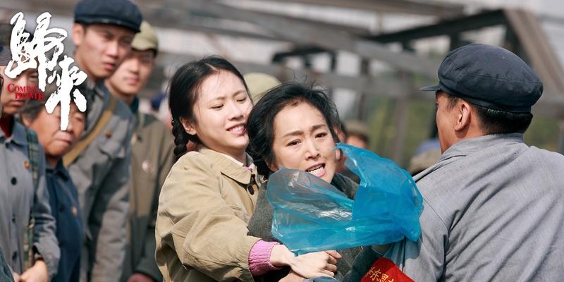 冯婉瑜在火车站被推倒头着地的声音设计解读