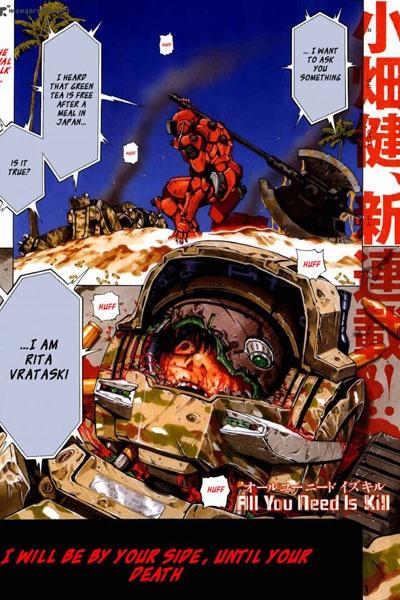 由日本著名漫画家小畑健执笔漫画版开篇首页