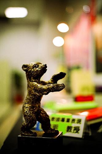 金熊奖奖杯