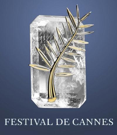 戛纳国际电影节最高奖项金棕榈奖奖杯