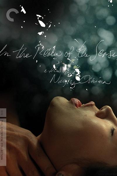 《感官世界》CC版海报
