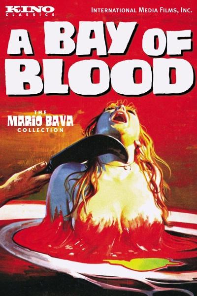 《血之海滩》海报