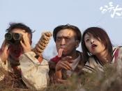 华语暑期档烂片当道——喂猪?还是耍猴?