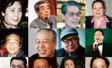 中央戏剧学院2015年招收攻读硕士学位研究生简章
