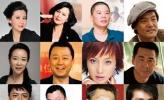 中央戏剧学院2015年招收攻读硕士学位研究生专业目录