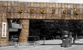 北京电影学院2015年硕士研究生招生计划