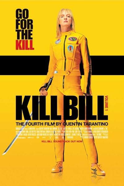 《杀死比尔》海报