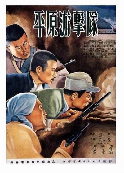 初中电影手绘海报