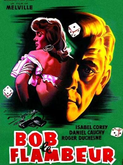 《赌徒鲍伯》电影正式海报