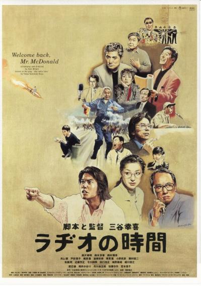 《爆肚风云》电影正式海报