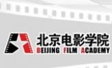 北京电影学院2015年本科、高职招生简章