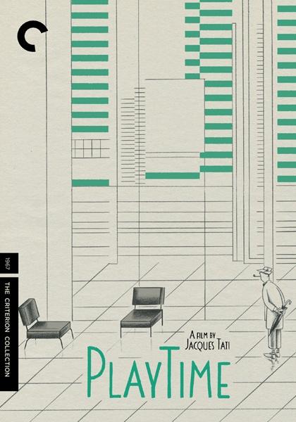 《玩乐时间》CC版海报