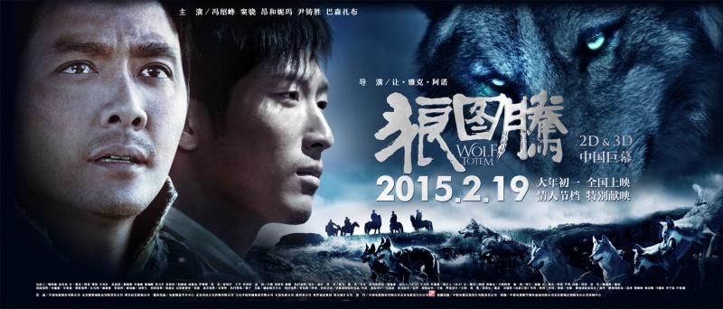 《狼图腾》是根据作家姜戎在内蒙古11年知青生活经历倾尽半生心血撰写的同名小说改编而成