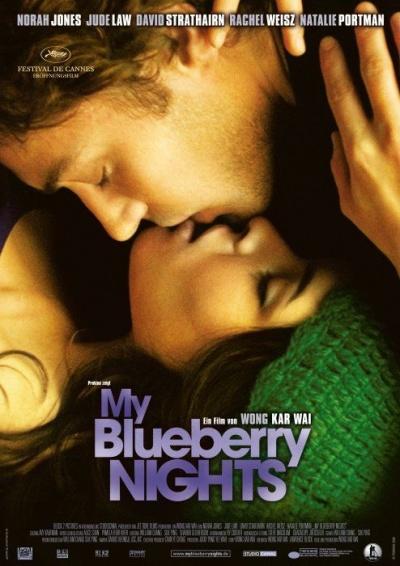 《蓝莓之夜》海报