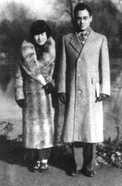《围城》小说作者钱钟书先生及其夫人杨绛先生年轻时的合影