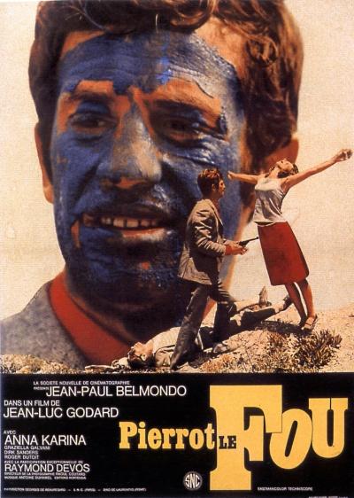 《狂人皮埃罗》电影正式海报