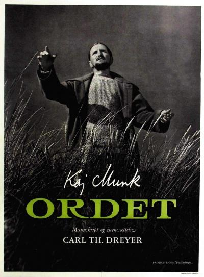 《词语》电影正式海报