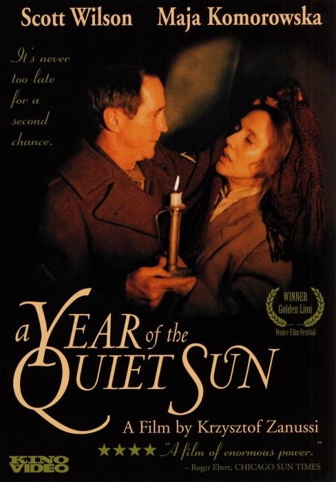《寂静太阳年》电影正式海报