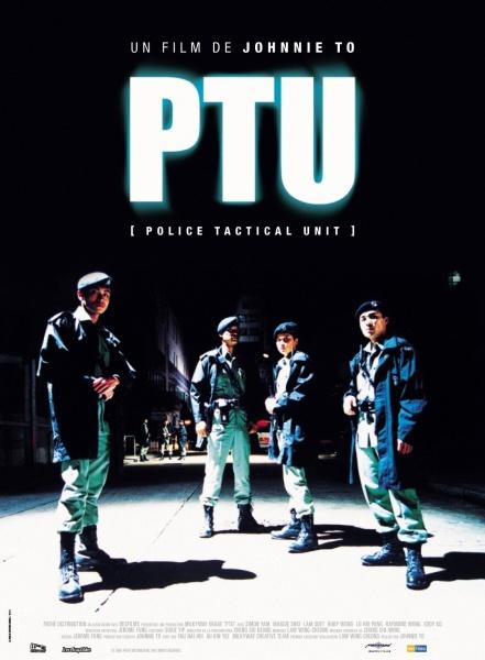 《PTU》电影海报